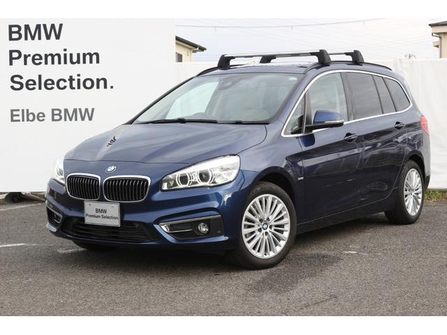 BMW 218dグランツアラー ラグジュアリー ベージュ革 ガラスS/R 地デジ ルーフレール タイヤ交換