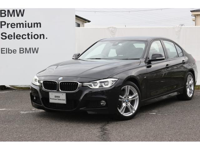 BMW 320i Mスポーツ ACC プラスPKG 純正地デジ シートヒータ タッチパネル レーンチェンジ