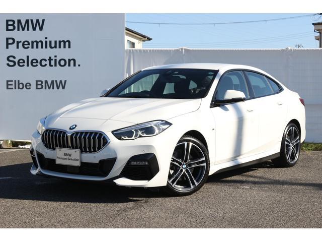 BMW 218iグランクーペ Mスポーツ ACC スマホ充電 後退アシスト 運転席電動シート