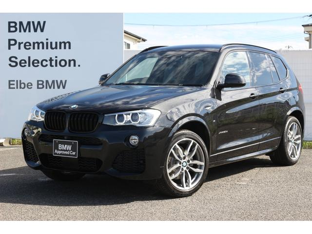 BMW xDrive 20d Mスポーツ ACC 電動リアゲート 電動シート 純正地デジ ドラレコ トップビューカメラ 19AW ヘッドアップDSP セーフティーPKG