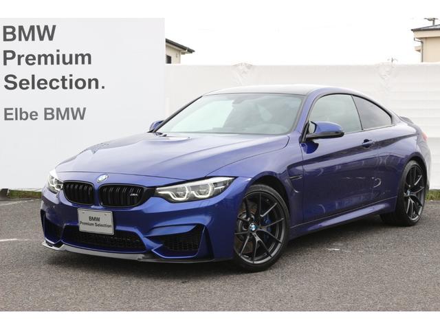 BMW M4 CS 限定60台スポーツシートアダプティブサスアクティブMディファレンシャル Mレザー・ステアリング カーボンファイバー OLEDテールライト