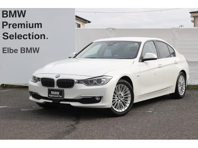 BMW 320d ラグジュアリー ブラウンレザー ストレージPKG ACC 社外地デジ 電動シート 軽減ブレーキ