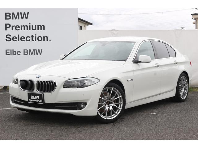 BMW 523dブルーパフォーマンスハイラインパッケージ レザー ウッドインテリア 電動シート 社外ホィール 地デジ