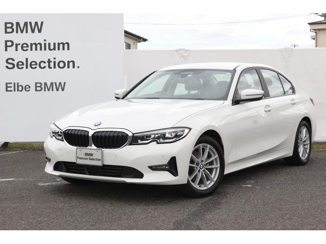 BMW 320d xDrive プラスPKG コンフォートPKG ACC スマホ充電 シートヒータ
