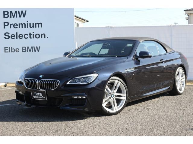BMW 640iカブリオレ Mスポーツ レザー アダプティブLED ACC シートヒータ レーンチェンジW ヘッドアップDSP