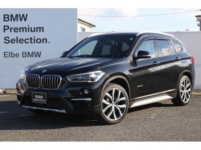 BMW X1 xDrive 20i xライン レザー デビューPKG ウッドトリム 19AW