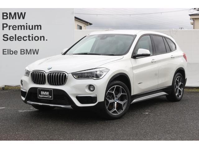 BMW X1 sDrive 18i オイスターレザー コンフォートPKG Fシートヒーター 純正HDDナビ リアビューカメラ ETC 地デジタイヤ&パッド&バッテリー交換