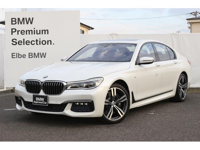 BMW 7シリーズ 750i Mスポーツ 自社新車販売ワンオーナー!点検記録簿有ブラウンレザー リモートパーキング ACC サンルーフ ハーマンカードン