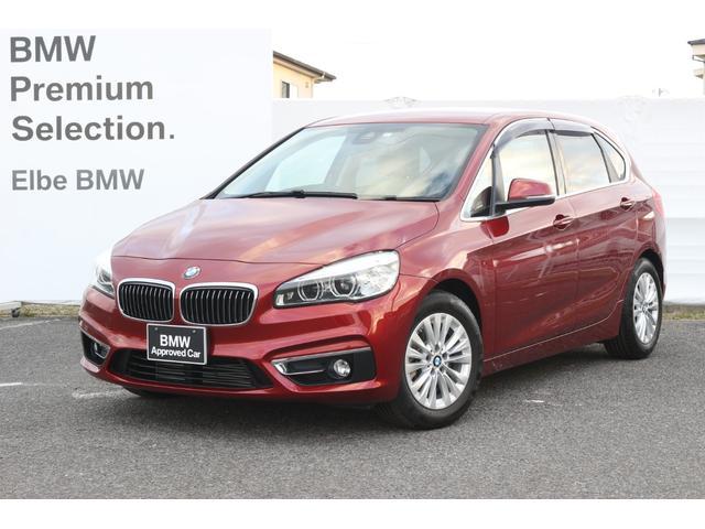 BMW 218iアクティブツアラー ラグジュアリー レザー シートヒータ 電動シート ドラレコ