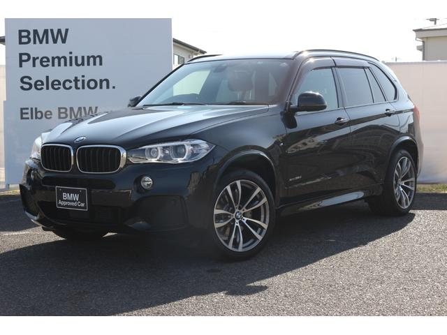 BMW X5 xDrive 35d Mスポーツ ソフトクローズ ウッドパネルパドルシフトACC  黒レザー 電動シート 前後シートヒーター 地デジTV タッチパネル
