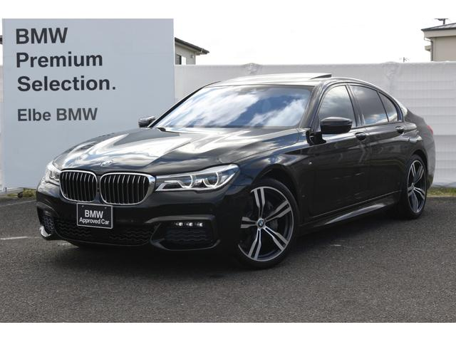 BMW 740i Mスポーツ ACC 地デジTV パドルシフト タッチパネル液晶メーター ウッドパネル ハーマンカードン モカブラウンレザー