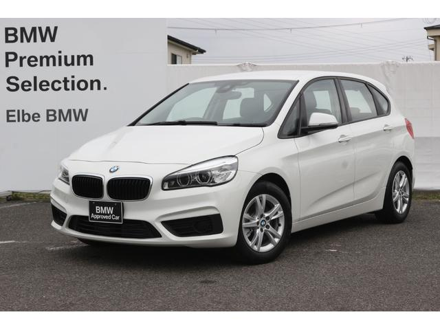 BMW 2シリーズ 218iアクティブツアラー LED バックカメラ リアPDC
