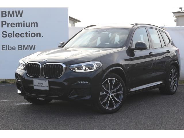 BMW xDrive 20d Mスポーツ 20インチパノラマHUDハーマンカードン地デジアンビエントライト前後シートヒーターアダプティブLEDウッドパネル
