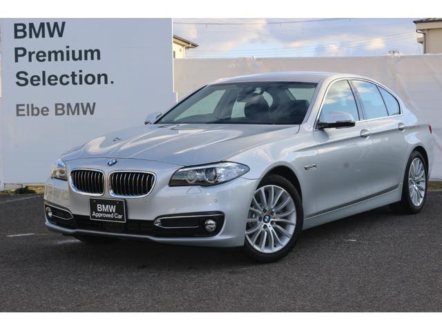 BMW 5シリーズ 523d ラグジュアリー 黒レザーシートヒータACC純正地デジTVウッドパネルバックカメラ前後PDC社外レーダー電動シートレーンチェンジW