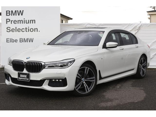 BMW 740i Mスポーツ HUDハーマンカードンコンフォートシートガラスサンルーフクライメイトガラスソフトクローズモカナッパレザー20AW