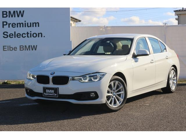 BMW 318i ラグジュアリー 200台限定レザーウッドパネルサテンモール電動シートLEDライトクルーズコントロールフロントシートヒータ