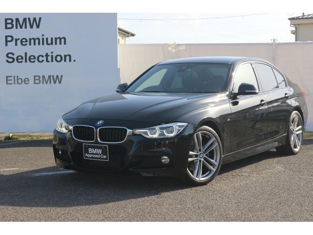 BMW 320i Mスポーツ ファストトラック社外地デジMブレーキACCパドルシフト電動シートRフィルムアルカンターラシートデュアルエアコンリアウイング