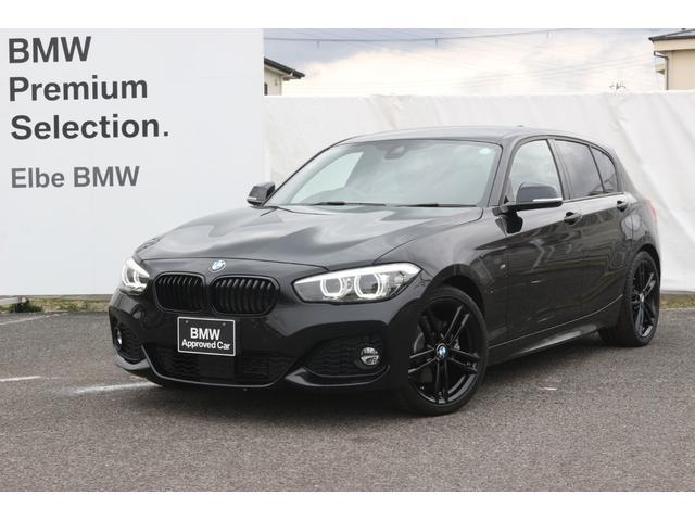 BMW 118d Mスポーツ エディションシャドー Hifiブラックライト・テールACC限定車18インチブラックホイールRフィルム電動シート黒レザーシートヒータ