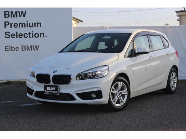 BMW 218dアクティブツアラー コンフォート電動ゲートバックカメラPDCコンフォートアクセスアンビエントライトドアバイザー