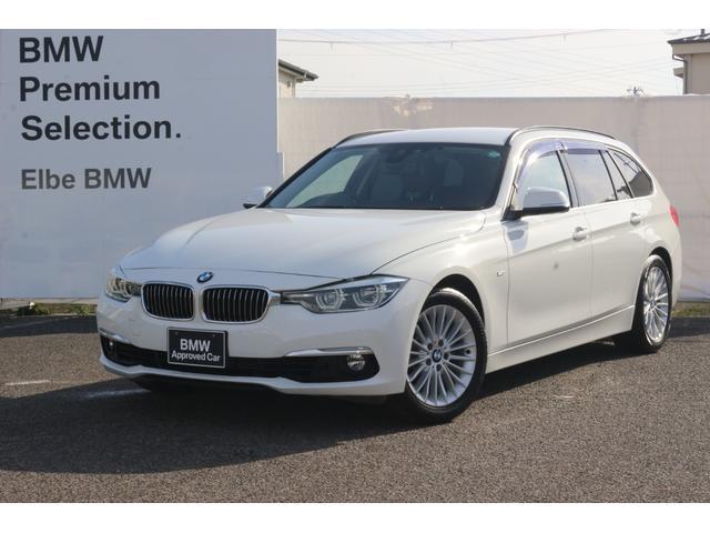 BMW 318iツーリング ラグジュアリー 茶レザークルコン社外地デジドラレコRフィルム電動ゲートバックカメラリアPDCウッドパネルフロントシートヒータ