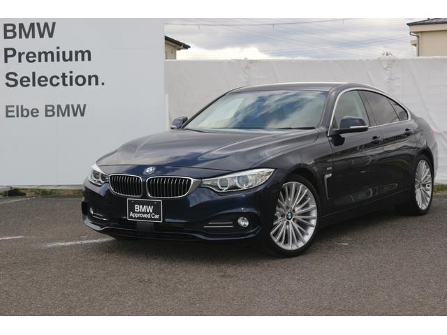 BMW 4シリーズ 420iグランクーペ ラグジュアリー ブラウンレザーウッドパネルACCRフィルムキセノン電動シート電動ゲート地デジTV