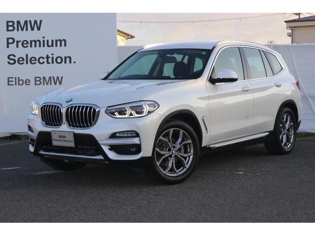 BMW xDrive 20d Xライン ワンオーナー禁煙車 ハーマンカードン HUD 黒レザー 電動シート ウッドパネル シートヒーター