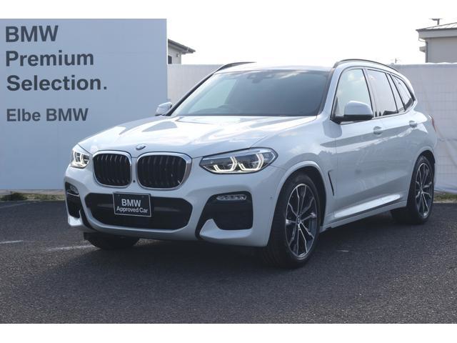 BMW xDrive 20i Mスポーツ ワンオーナー 禁煙車 弊社下取り車 ハイラインPKG アンビエントライト ハーマンカードン リアシートアジャストメント