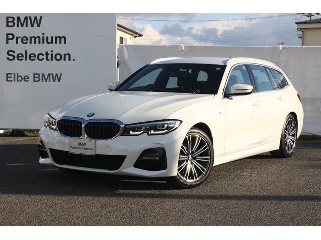 BMW 320iツーリング Mスポーツ 弊社デモカー コンフォートPKG ルーフレールサテン 純正地デジ 18AW ACC HIFI弊社デモカー LEDライト アンビエントライト ウエルカムライト