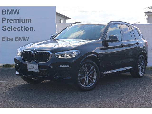 BMW xDrive 20d Mスポーツ ワンオーナー ハイラインPKG HUD アンビエントライト リアシートアジャストメント 黒レザー Rフィルム ランバーサポート