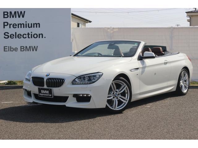 BMW 640iカブリオレ Mスポーツパッケージ 茶革 電動ヒーター付 地デジ 社外レーダー プラスPKG アダプティブLEDヘッドライト Rフィルム クルコン