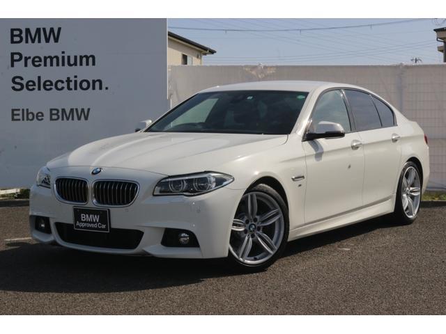BMW 528i Mスポーツ ワンオーナー 禁煙車 弊社下取り アダプティブLED ファインウッド ACC 黒革 電動 液晶メーター 地デジ