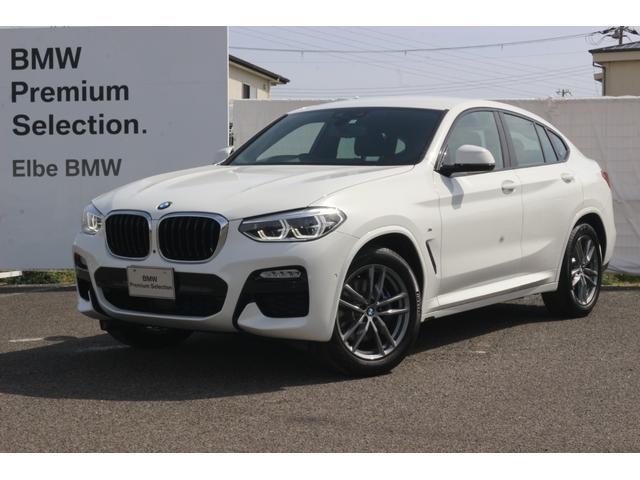 X4(BMW)xDrive 30i Mスポーツ ワンオーナー 禁煙車 HUD 黒革 電動 ランバー アンビエント 地デジ 前後シートヒーター アダプティブLED ワイヤレスチャージ ウッドパネル 中古車画像