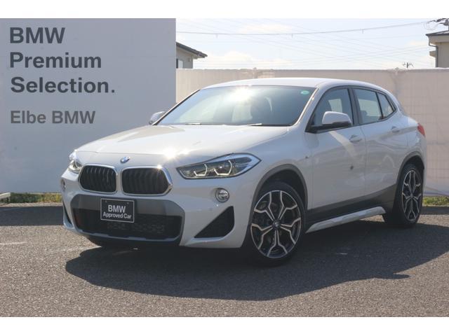 BMW xDrive 20i MスポーツX ワンオーナー 禁煙車 コンフォートP 電動ゲート Fドラレコ シートヒーター アンビエントライト