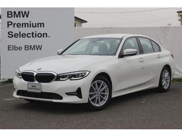 BMW 320i ワンオーナー 禁煙車 弊社下取り ACC プラスPKG コンフォートP 前後ドラレコ シートヒーター オートトランク アンビエントライト 17AW ブラックパネル