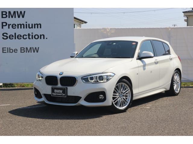 BMW 1シリーズ 118d Mスポーツ ワンオーナー 禁煙車 パーキングサポート コンフォートPKG LEDフォグ コンフォートA クルコン 前後PDC LEDメーター 社外ツイーター