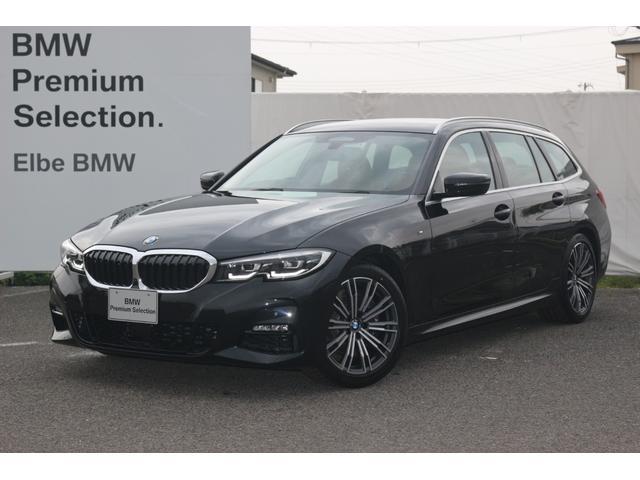 BMW 330iツーリング Mスポーツ デモカー車 禁煙車 Hi-Lineブラウンレザー コンフォートPKG ストレッジPKG パーキングアシストプラス Mブレーキ 電動ゲート ワイヤレスチャージ
