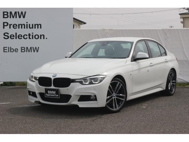 BMW 320d Mスポーツ エディションシャドー ワンオーナー 禁煙車 黒革 19AW 液晶メーター ACC ブラックライトテール アルミパネル ブラックグリル