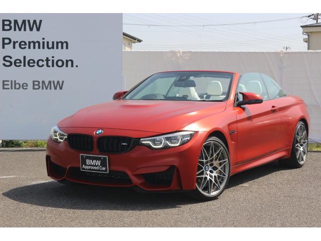 BMW M4クーペ コンペティション ワンオーナー 禁煙車 弊社下取り セラミックブレーキ アダプティブサス パーキングサポートPKG MドライバーズPKG インディビジュアルオパールホワイトレザー 白レザー 白ウッド