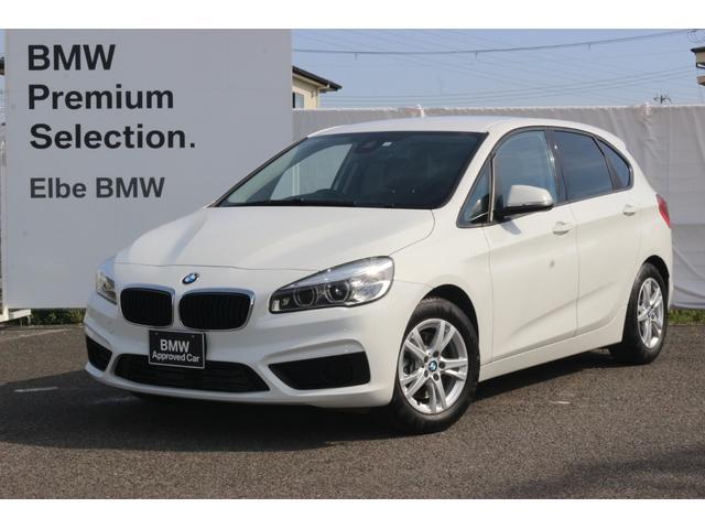 BMW 218iアクティブツアラー ワンオーナー 禁煙車 弊社下取り LEDライト ブルートゥース スモークフィルム