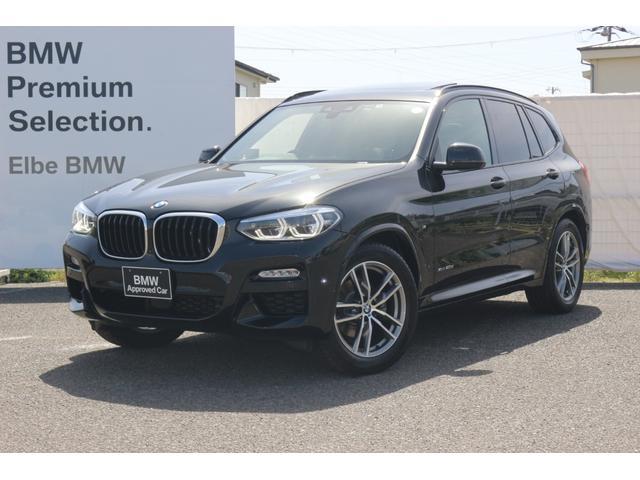 BMW xDrive 20d Mスポーツ ワンオーナー 禁煙車 弊社下取り パノラマ パーキングA ドライビングA ハーフレザー ACC レーンチェンジ スマホ充電 シートヒータ トップビュー タッチパネル