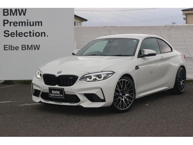 BMW コンペティション ワンオーナー 禁煙車 弊社下取り ハーマンカードン 社外地デジ 黒革 19AW HIFIスピーカー LED Rフィルム シートヒータ