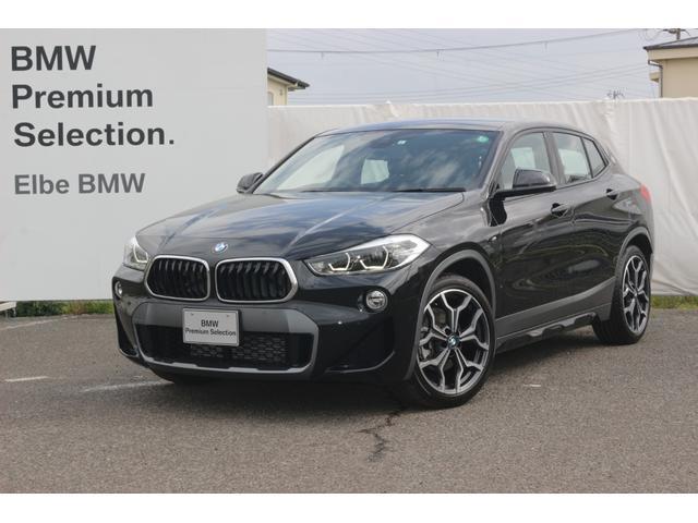 BMW xDrive 18d MスポーツX ワンオーナー 禁煙車 アクティブセーフティPKG コンフォートPKG