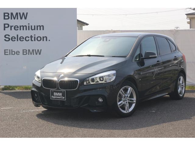 BMW 218dアクティブツアラー Mスポーツ LEDライト前後PDCスモークフィルム