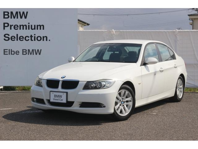 BMW 320i コンフォートアクセスウッドP電動シート