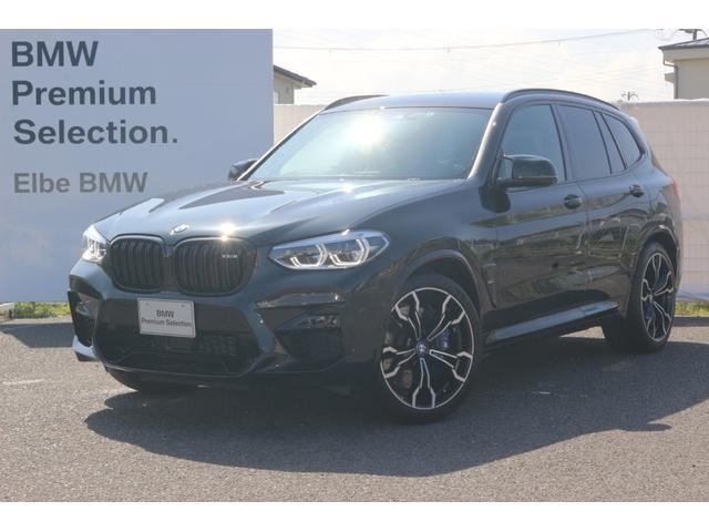 BMW コンペティション ワンオーナー 禁煙車 カーボントリム リア シート アジャストメント カーボンP シートクーラー ハーマンカードン