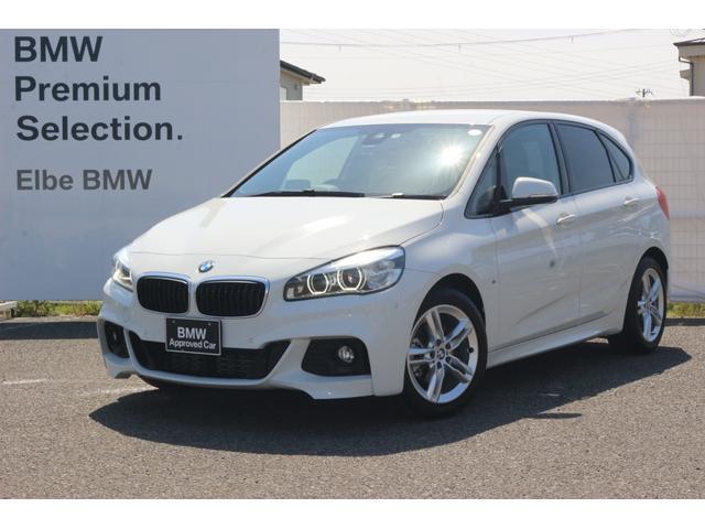 BMW 218iアクティブツアラー Mスポーツ セーフティPKG パーキングサポートPKG コンフォートPKG HUD ACC コンフォートA 電動ゲート シートヒータ Rフィルム