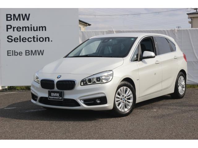 BMW 218dアクティブツアラー ラグジュアリー 禁煙車 ブラックレザー パーキングサポート コンフォートPKG 16インチAW コンフォートA電動ゲートLED
