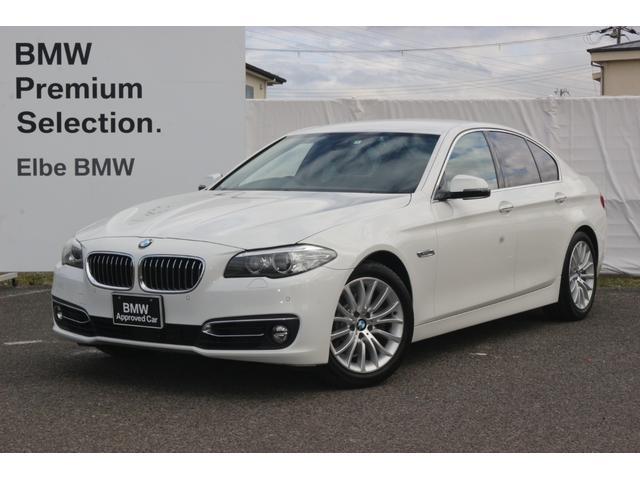 BMW 523iラグジュアリー 禁煙車 弊社下取りACCウッドパネル地デジ黒革電動ドラレコLEDフォグ 衝突軽減ブレーキ シートヒータ デュアルエアコン 電動シート
