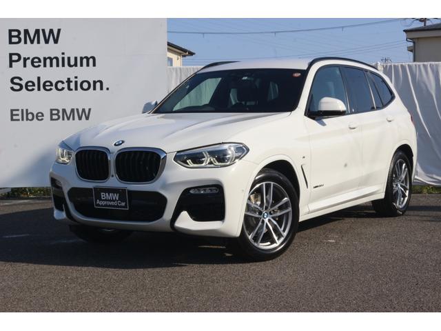 BMW xDrive 20d Mスポーツ ワンオーナー 禁煙車 弊社下取り HUD トップサイドビュー ACC 地デジ