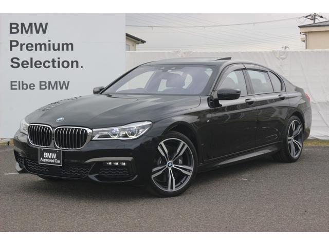BMW 750i Mスポーツ ワンオーナー 弊社下取り レーザーライト ハーマンカードン HUD黒レザー ソフトクローズ ドアバイザー サンルーフ 前後シートヒーター シートエアコン